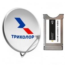 Комплект Триколор ТВ с модулем условного доступа CI+